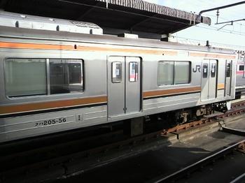 111216_Minami-Funabashi_205.JPG