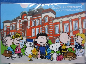 120414_Snoopy_ClearFile (5).JPG