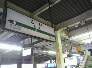 120510_kaerimichi (3).JPG
