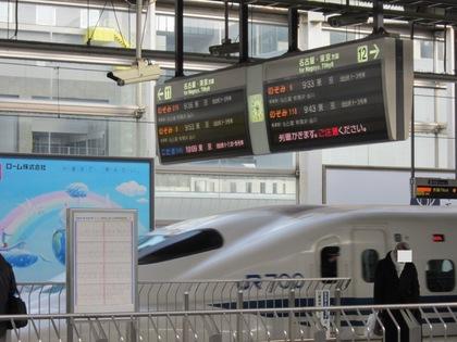 130208_KyotoSta_1.JPG