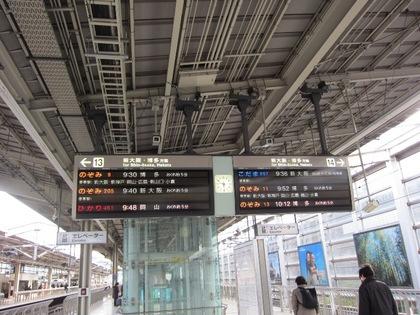 130208_KyotoSta_6.jpg