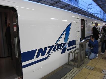 130208_N700A_TokyoSta_16thhome_6.JPG