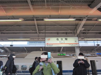 130208_NagoyaSta_2.jpg