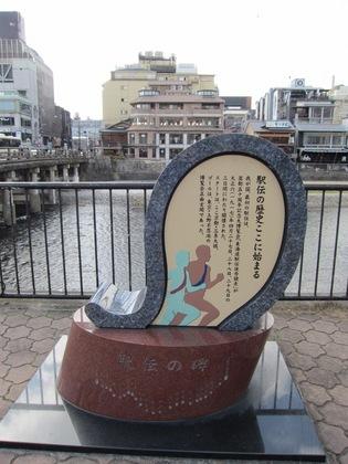 130208_Sanzyoohhashi_1.jpg