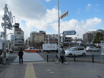 130208_Sanzyoohhashi_6.jpg