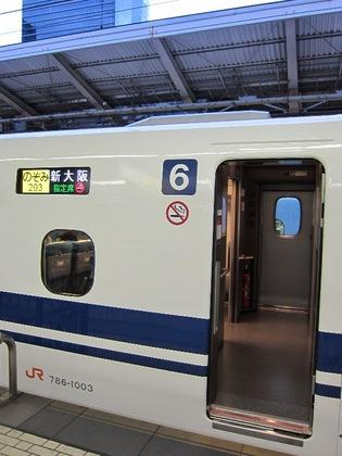 130208_nozomi203_no6car_1.jpg