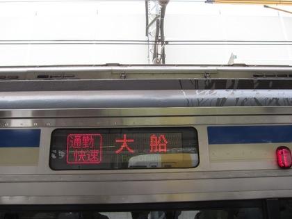 1307_JRChibaSta_5.jpg
