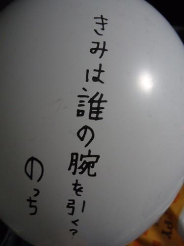 131224_Perfume_Level3 (2).JPG