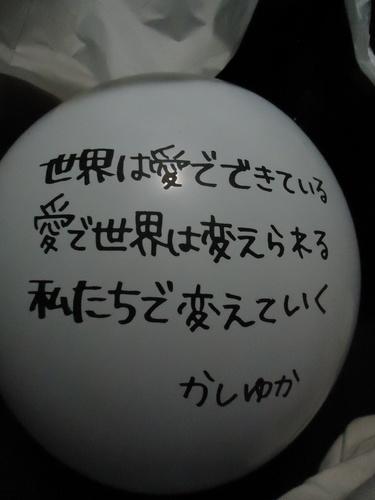 131224_Perfume_Level3 (3).JPG
