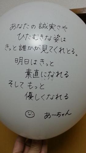 131224_Perfume_Level3 (5).jpg