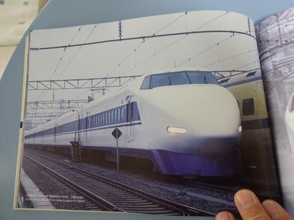 140830_50thphoto (2).JPG