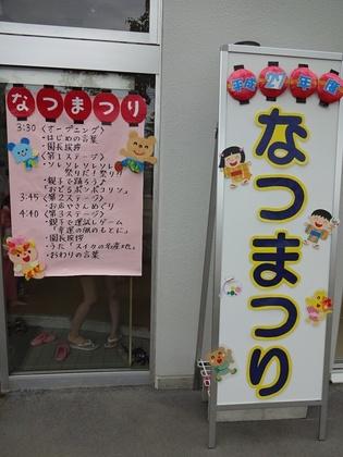 150718_夏祭り (3).JPG