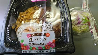 170721_昼ご飯.JPG