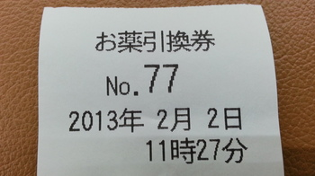 20130202_113247.jpg