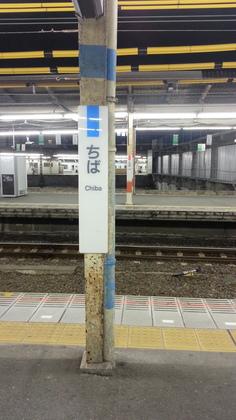 20130531_211150.jpg