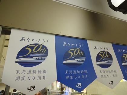 20141001 (7).JPG