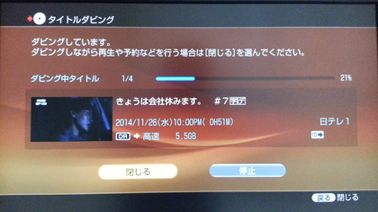 20141207_011700.jpg