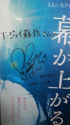 20150304_165753.jpg