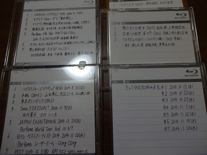 DSC00777.JPG