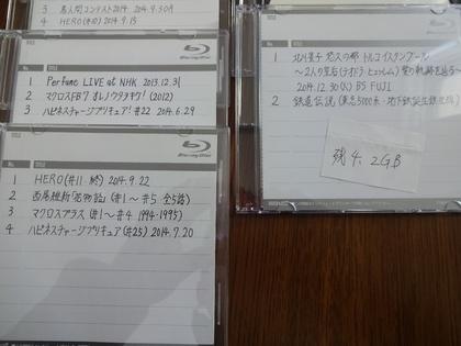 DSC00873.JPG