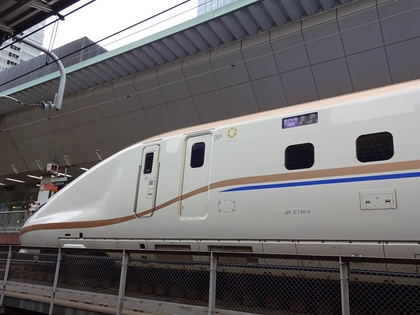 DSC01315.JPG