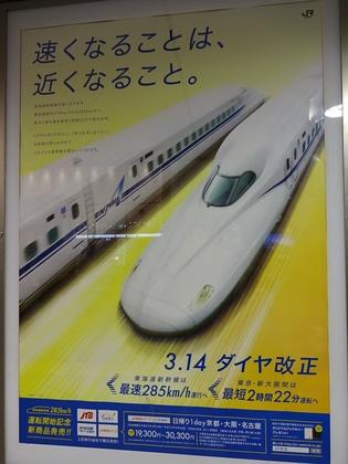 DSC01328.JPG