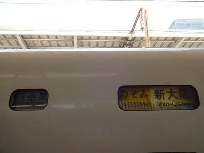 DSC03048.JPG