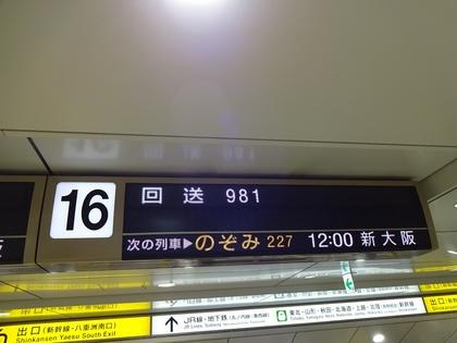 DSC03352.JPG
