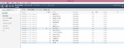 日本の恋と、ユーミンと_2.JPG