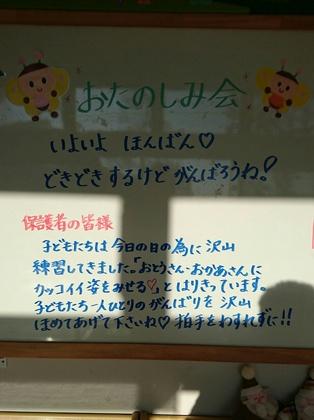 _20170121_085850.JPG
