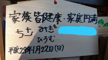 _20170128_100329.JPG