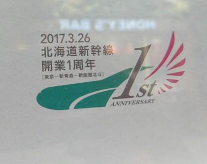 _20170325_103447.JPG