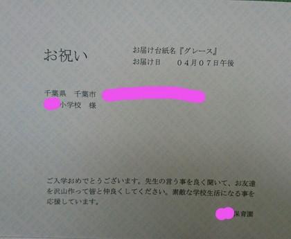 _20170412_204554.JPG