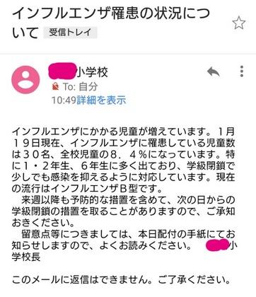 _20180119_123436.JPG