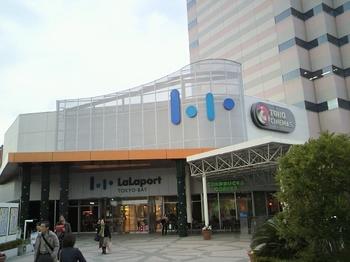 111216_Toho_Cinema.JPG