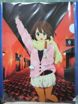111219_T_Omake_Yui.jpg
