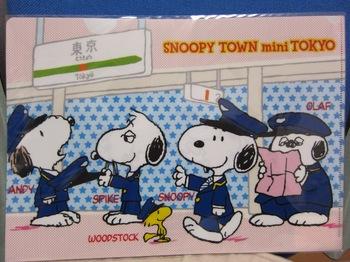 120414_Snoopy_ClearFile.JPG