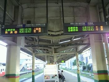 120514_Kaerimichi (2).JPG