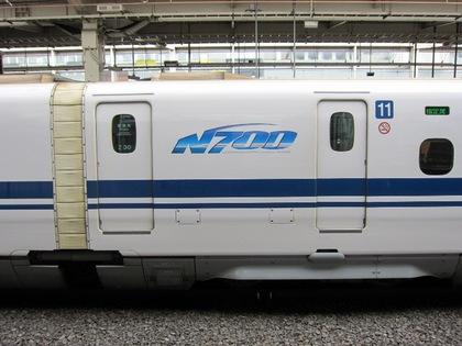 130208_KyotoSta_4.jpg