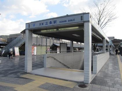 130208_Sanzyoohhashi_7.jpg