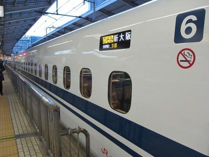130208_nozomi203_no6car_2.jpg