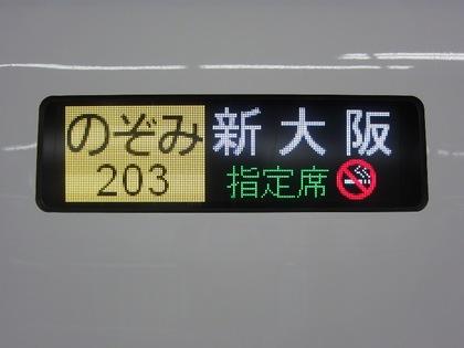 130208_syubetu_ikisaki_hyouziki_2.jpg