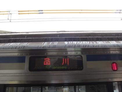 1307_JRChibaSta_2.jpg