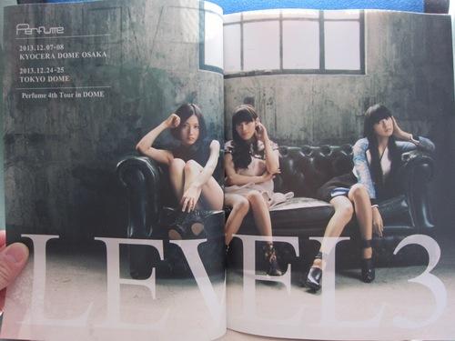 131224_Perfume_Level3 (8).JPG