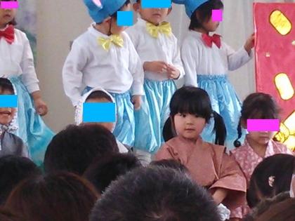 150124_kobutori_3.JPG