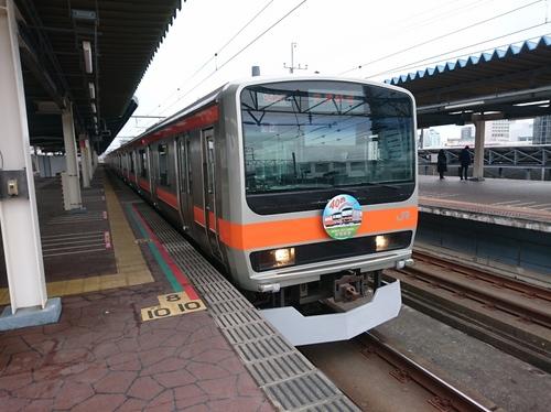 190225_武蔵野線全線開業40周年 (3).JPG