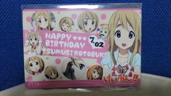20120917_230138_Mugi_BirthdayCard.jpg