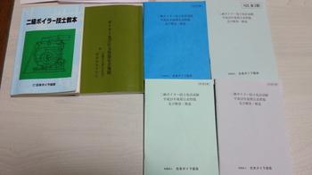 20121014_222500.jpg