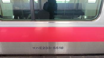 20121025_130019.jpg