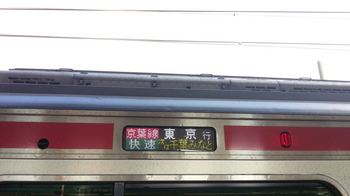 20121025_131940.jpg